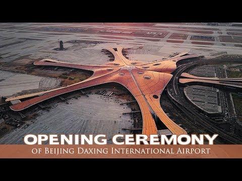 Download Live: Opening ceremony of Beijing Daxing International Airport北京大兴国际机场开航