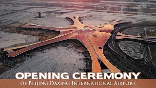 Live: Opening ceremony of Beijing Daxing International Airport北京大兴国际机场开航