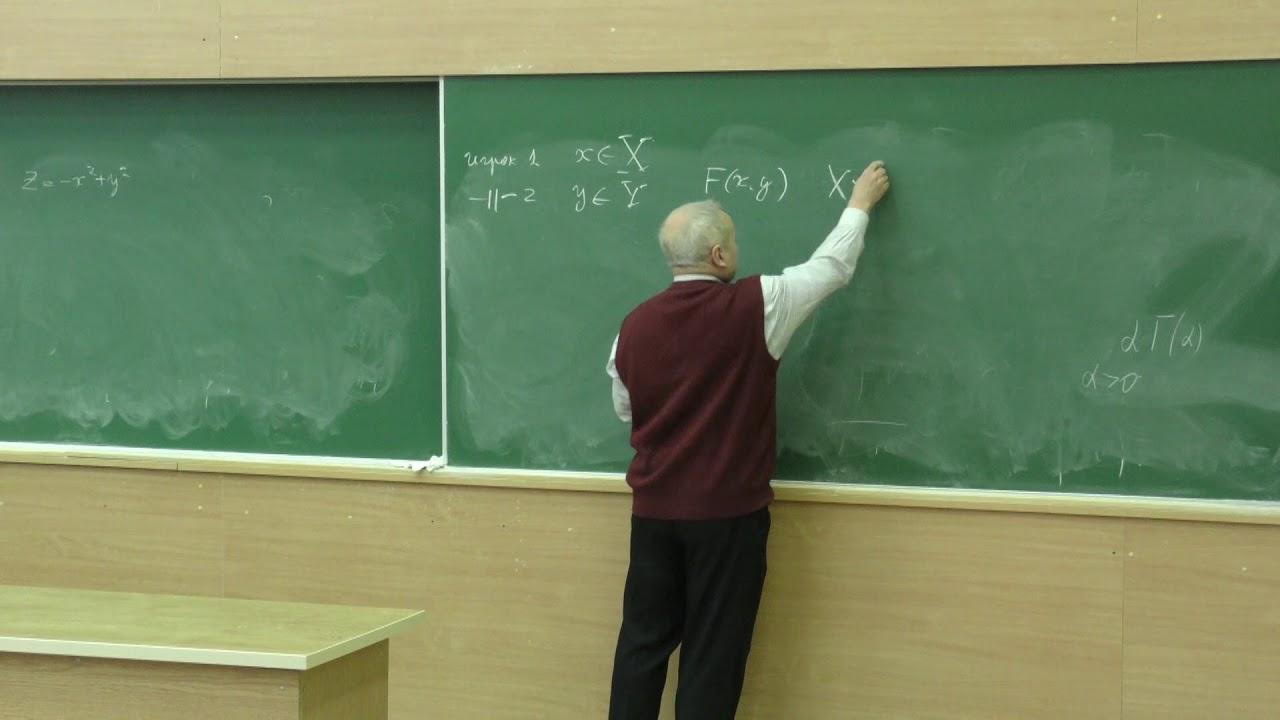 Морозов В. В. - Теория игр и исследование операций - Седловые точки и антогонистические игры