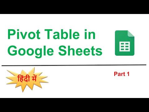 pivot-table-in-google-sheets-in-hindi-||-google-sheets-pivot-table---tutorial-in-hindi-👈