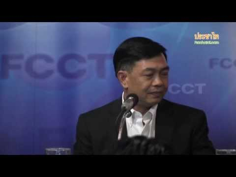 The Future of Politics in Thailand 1/3