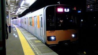 【51077F】東武50070系51077F(LCD搭載/ワンマンモニター撤去) 急行 池袋行き 東武東上線 坂戸駅発車