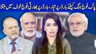Think Tank With Syeda Ayesha Naaz | 22 February 2019 | Dunya News