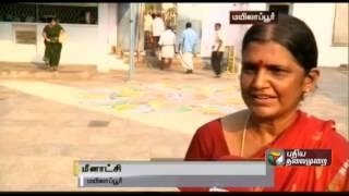 Tamil New Year Celebrations
