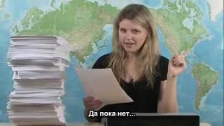 RocketBoom - Креативный выпуск - русские субтитры