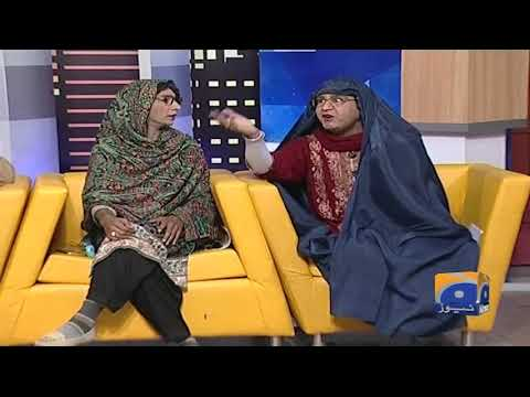 Khabarnaak - 30 November 2017 - Geo News