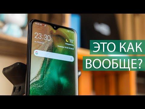 Samsung a10 видео обзор