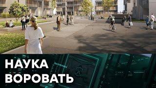Технологии России в опасности! Кто пилит бюджеты и богатеет  — Гражданская оборона на ICTV