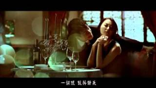 梁靜茹Fish Leong【比較愛】MV官方高清完整版 thumbnail