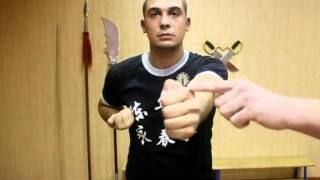 Урок 2: Прямой удар вертикальным кулаком в Вин Чун