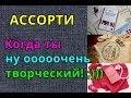 Поделки - АССОРТИ/Вышивка/Вязание/Калечина-Малечина/Летний декор/Птички поют
