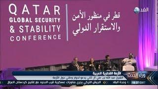 برنامج وراء الحدث| المعارضة القطرية ترحب ببيان الشيخ عبدالله بن علي آل ثاني