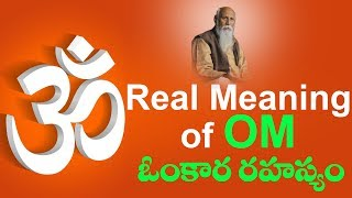 The Real Meaning Of OM by Patriji
