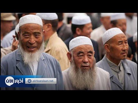 الصين اعتقال 13 ألفاً في شينجيانغ منذ 2014  - نشر قبل 18 ساعة