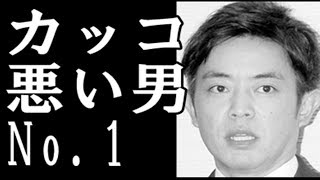 「SPEED辞職」橋本健神戸市議が今井絵理子と別れざるを得ないワケ SPEED...
