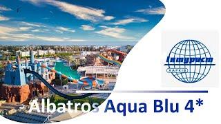 Обзор отеля ALBATROS AQUA BLU 4 Египет Шарм эль Шейх