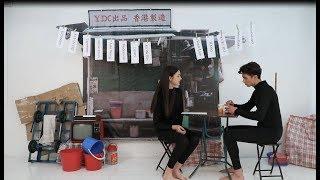 Hong Kong Young Fashion Designers' Contest 2018 Open Call