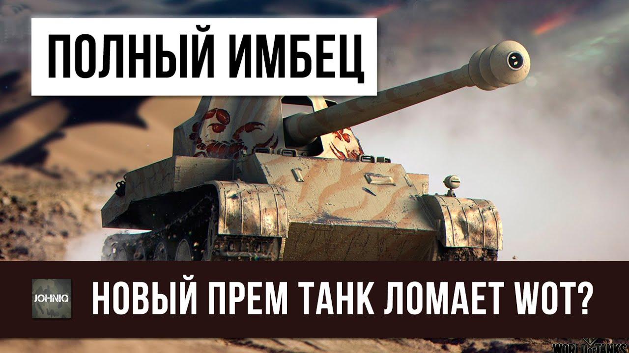 Частные объявления о продаже автомобилей на drom. Ru в мурманске.