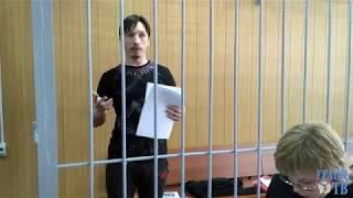 Станислав Зимовец в суде