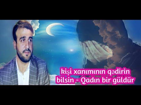 Ruzi bərəkət dolu bir dua sübh çağı oxu Hacı Ramil
