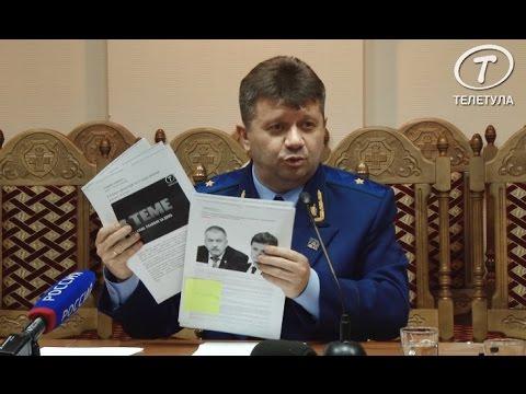 Александр Козлов: выделение грантов в 3 млрд рублей не нанесло ущерб тульскому бюджету