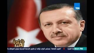 مساء القاهرة   قراءة وتحليل لشخصية أردوغان وفهم علم قراءة الجسد مع هنادي غندور   18 يوليو