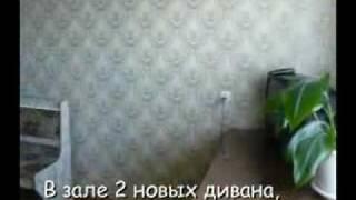 Снять 1 ком квартиру в Пензе посуточно по ул Суворова(1 ком квартира посуточно по ул.Суворова ..., 2011-01-03T20:06:51.000Z)