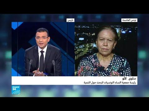 تونس: وقفة بساحة الحكومة بالقصبة للتنديد بجرائم الاغتصاب  - 16:55-2018 / 9 / 13