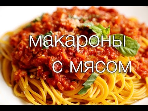 Суп с мясом и красной фасолью