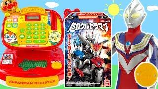 奧特曼超市買驚喜盒玩玩具 超人力霸王盒玩玩具 鹹蛋超人怪獸可動人偶 ultraman toys