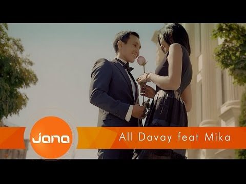 All Davay feat. Mika - Это любовь