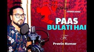 Paas Bulati Hai Itna Rulati Hai   Jaanwar Songs   Sunidhi Chauhan   Alka Yagnik Pravin Music Pravin