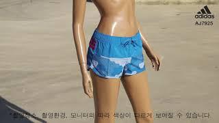 아디다스 물놀이반바지 여성 삼선 쇼츠 AJ7925