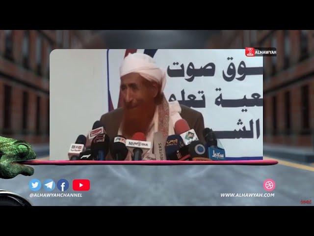 28-02-2020 - فخاخي - الزنداني عبدالمجيد