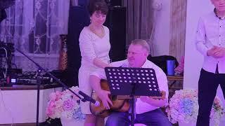 Поздравление папы жениха . Подарок от отца на свадьбу. Песня под гитару. Поздравление под гитару.
