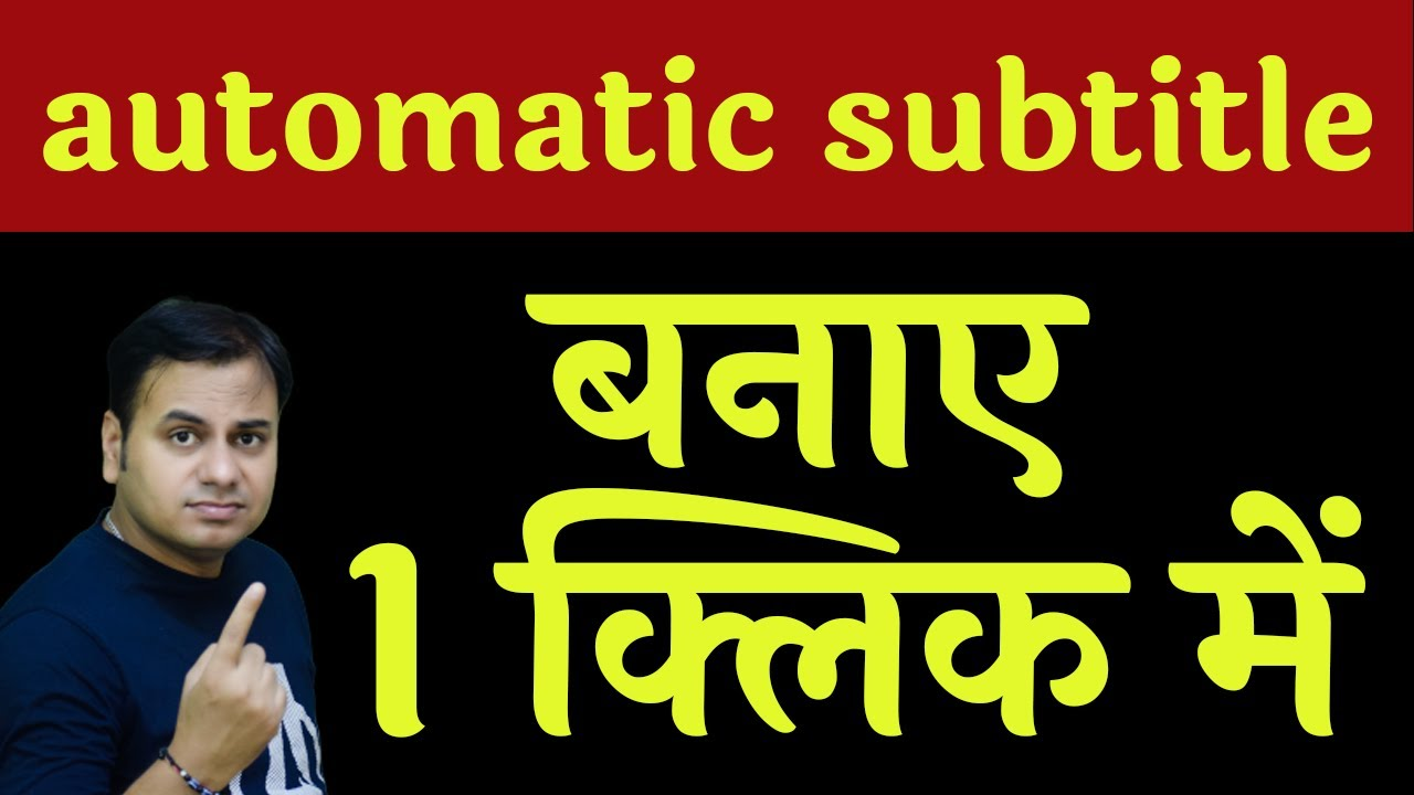 Download how to create automatic subtitle for youtube video   kaise banaye   captions