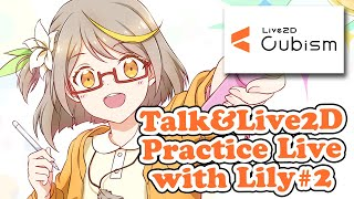 🔴Talk&Live2D Practice With Lily #2 (21012021)