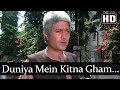 Mera Gham Kitna Kam Hai (HD) - Amrit Songs - Rajesh Khanna - Smita Patil - Bollywood Old Songs