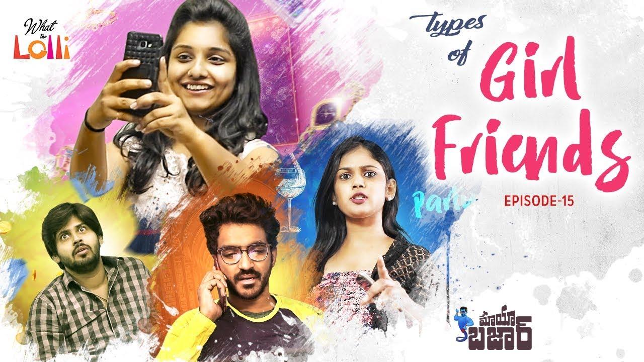 Girl Friends Serie