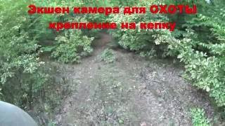 видео камеры для охоты