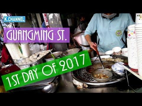 2017年第1天員林光明街 Guangming Street 1st Day of 2017-Life in Taiwan