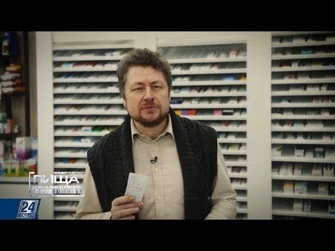 Как правильно лечить вирусные заболевания | Пища для размышления