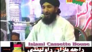 Download Mufti Muhammad Hanif Qureshi  unwan   hamara nabi a 04 MP3 song and Music Video
