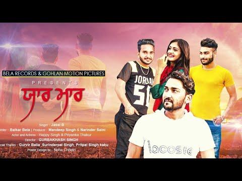 Jassi B | Yaar Maar (Teaser ) |  New Punjabi Song 2020 | Bela Records - Download full HD Video mp4