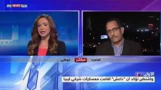 دول الجوار تدعم الجيش الليبي ( سكاي نيوز) عبدالحفظ غوقة