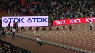 Усейн Болт, чемпионат мира 2015, Пекин. Предварительный забег