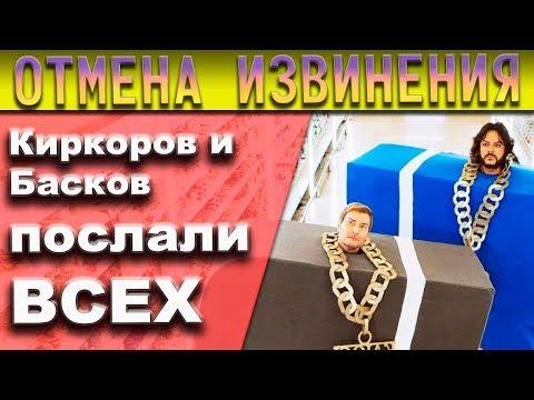 Хардкор (2016) — смотреть онлайн — КиноПоиск
