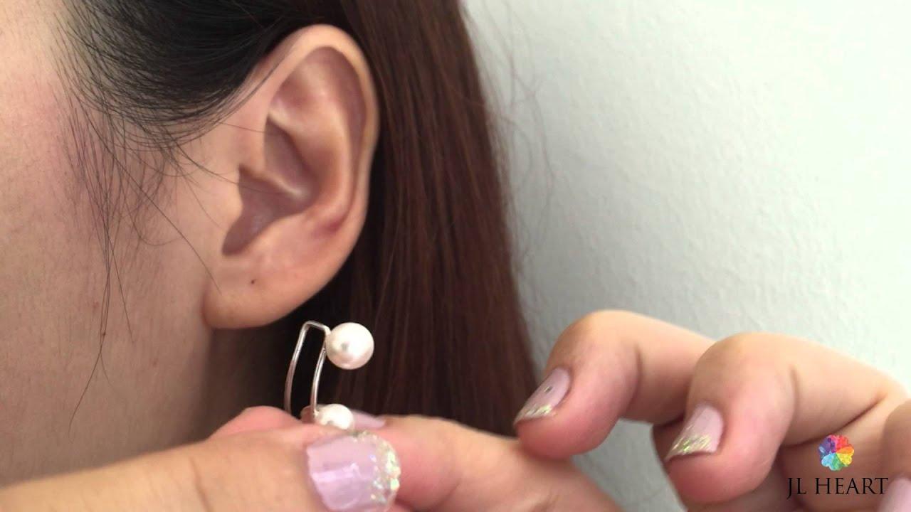How To Wear Ear Climbers Youtube