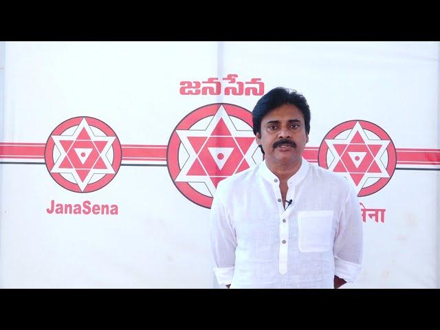 100 కోట్ల డోసుల వాక్సినేషన్ గర్వకారణం    JanaSena Party    Pawan Kalyan
