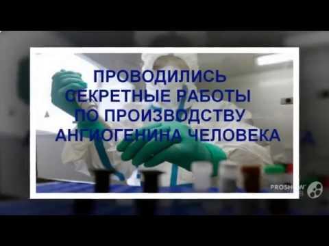 Экзема: фото, симптомы и лечение, начальная стадия